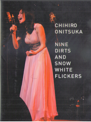 Chihiro Onitsuka [ NINE DIRTS AND SNOW WHITE FLICKERS ] DVD NTSC