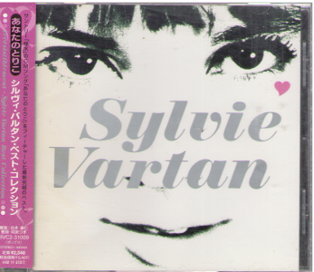 Sylvie Vartan [ Irresistiblement - Best ] CD / Japan Edit