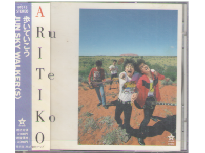 JUN SKY WALKER(S) [ Aruiteikou ] CD J-POP 1989