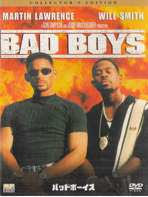 [ Bad Boys ] DVD Japan Edition NTSC R2
