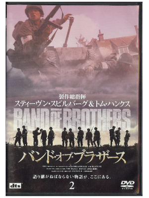 [ Band Of Brothers Vol.2 ] DVD Movie 2001 Japanese Edition