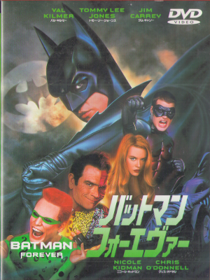 [ Batman Forever ] DVD Japan Edition NTSC R2
