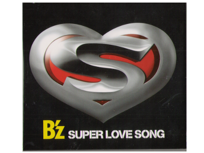 B'z [ SUPER LOVE SONG ] CD Limited Edition with DVD 2007