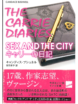 Candace Bushnell [ Sex and The City The Carrie Diaries ] Fiction