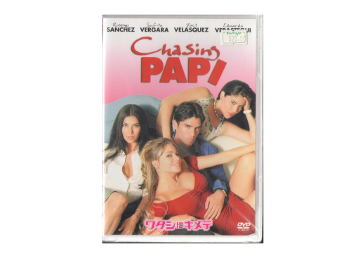 [ Chasing PAPI ] DVD Movie NTSC2