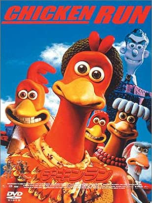 [ Chicken Run ] Movie DVD Japan Edition NTSC Region2