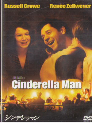 [ Conderella Man ] DVD Japan Edition NTSC R2