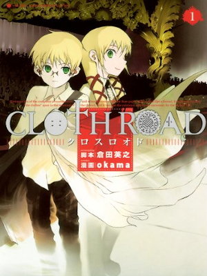 Hideyuki Kurata [ CLOTH ROAD v.1 ] Comics JPN 2004
