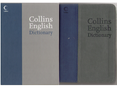 [ Collins English dictionary ] English-English dictionary
