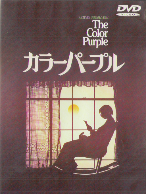 [ The Color Purple ] DVD Movie Japan Edition NTSC R2