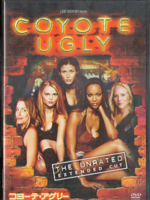 [ Coyote Ugly ] DVD Japan Edition NTSC R2