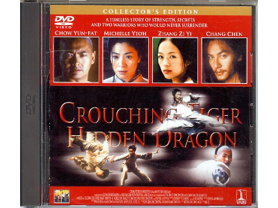 [ CROUCHING TIGER HIDDEN DRAGON ] DVD Movie Action, JPN, NTSC