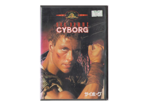[ CYBORG ] DVD Movie