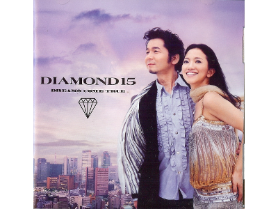 DREAMS COME TRUE [ DIAMOND15 ] CD Music JPN
