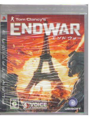 [ END WAR ] PS3 Japan Edition / NTSC