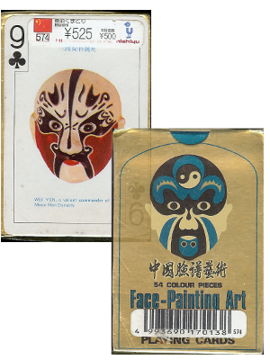 [ Chinese Face-Painting Art Playing Cards ]