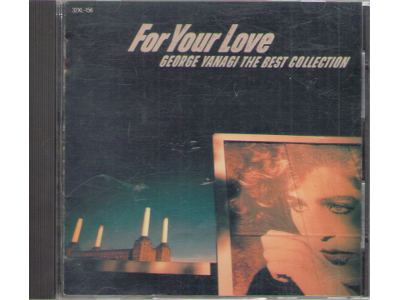 George Yanagi [ FOR YOUR LOVE ] CD J-POP 1986
