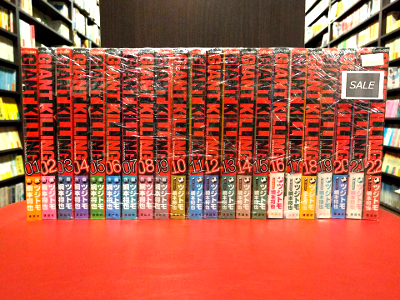 Tsujitomo [ GIANT KILLING v.1-22 ] Comics JPN