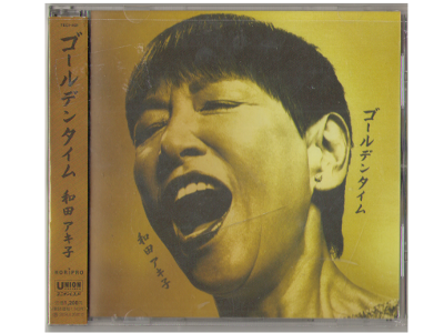 Akiko Wada [ Golden Time ] Single CD / 2007 / Pop / Blues