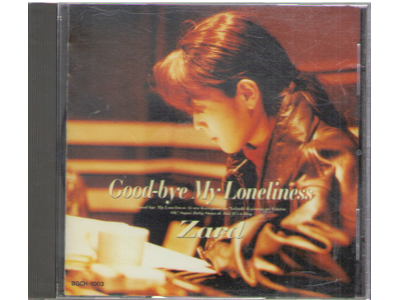 ZARD [ Good-bye My Loneliness ] CD J-POP 1991