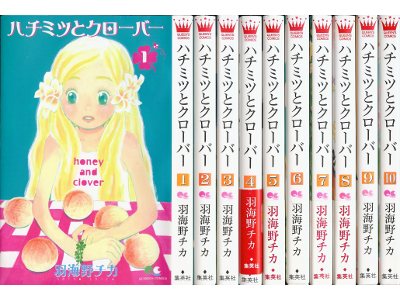 Chika Umino [ Honey and Clover: vol. 1-10 completed ] Comic JPN