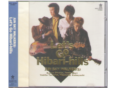 JUN SKY WALKER(S) [ Let's Go Hibari-hills ] CD J-POP 1990