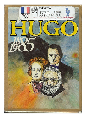 [ Victor HUGO 1885-1985 Playing Cards ]
