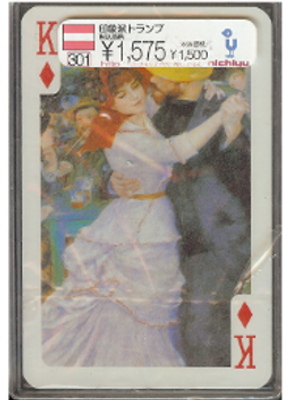 [ Impressionist Playing Cards ]