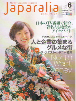 [ Japaralia June 2019 ] Free Information Magazine, Japanese