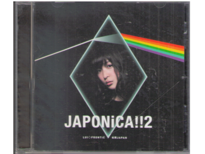 Lui Frontic Matsukuma Japan [ JAPONiCA!!2 ] CD J-POP 2014