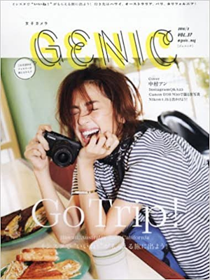 [ Joshi Camera GENIC 2016.3 ] Photography JPN Magazine
