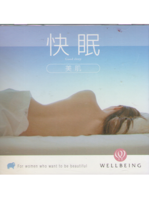 Wellbeing [ Kaimin - Bihada ] Healing Music CD