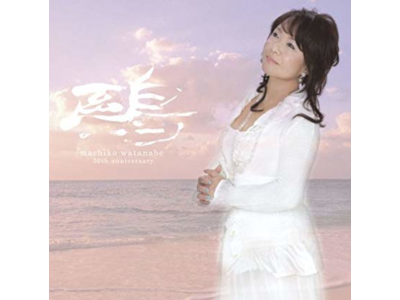 Machiko Watanabe [ Kamome 30 Umi kara no Message ] CD J-POP 2007