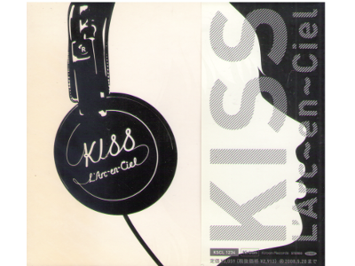 L'Arc~en~Ciel [ KISS ] CD アルバム 2008