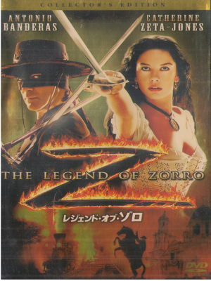 [ Legend Of Zoro ] DVD Japan Edition NTSC R2