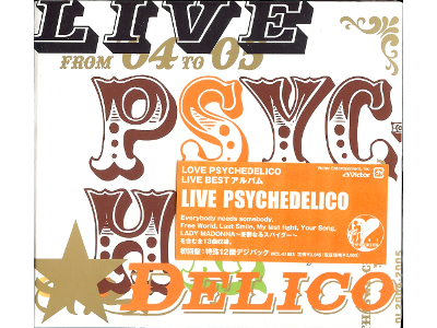 LOVE PSYCHEDELICO [ LIVE PSYCHEDELICO LIMITED EDIT ] ALBUM CD