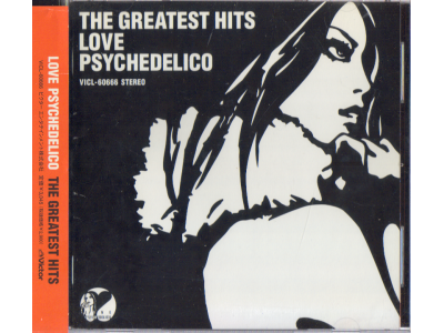 Love Psychedelico [ THE GREATEST HITS ] CD / J-POP