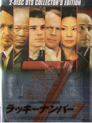 [ Lucky Number Slevin ] DVD Movie NTSC R2 Japan Edition