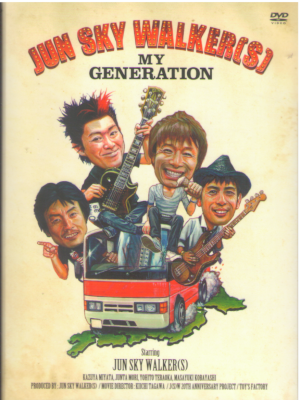 JUN SKY WALKER(S) [ JUN SKY WALKER(S) MY GENERATION ] DVD JPN