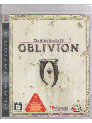 PS3 JPN edit. [ The Elder ScrollsIV: OBLIVION ] Game