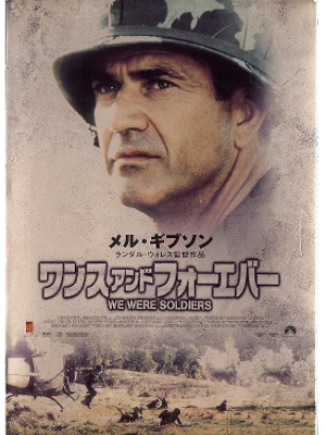 [ WE WERE SOLDIERS ] DVD Movie 2001 Japanese Edition