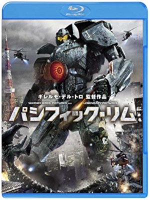 [ Pacific Rim ] Blu-ray Movie JAPAN Edition