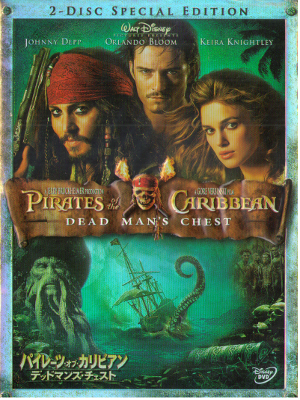 [ Pirates Of Carribian Dead Man's Chest ] DVD NTSC JPN R2