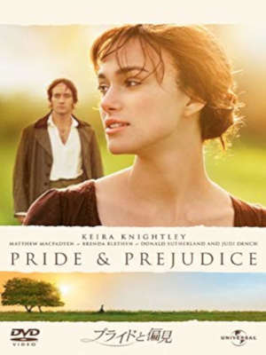 [ Pride & Prejudice ] DVD Japan Edition NTSC R2