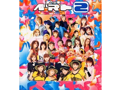 Hello!Project [ Pucchi Best 2 ~3.7.10~ ] CD J-POP 2001