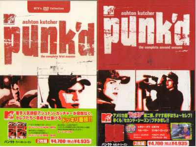 [ Punk'd Season 1+2 ] DVD NTSC JPN R2