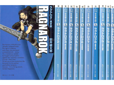 Kentaro Yasui [ Ragnarok: vol.1-11 ] Light Novel JPN