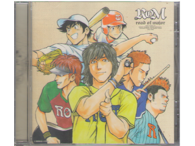 Road Of Major [ Saraba Aoki Omokage ] CD Single J-POP 2006
