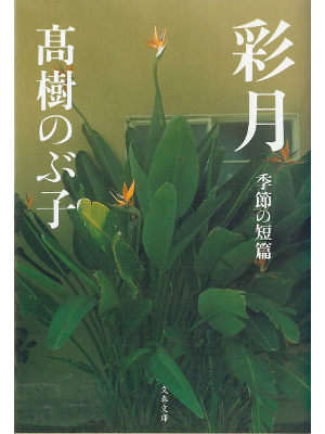 Japanisch unzensiert - Mature Zilla 1307 Videos