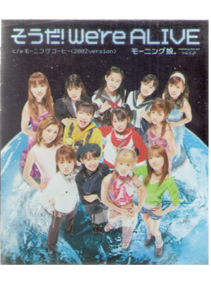 Morning Musume. [ Souda! We're Alive ] Single CD / J-POP / 2002